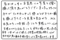 お宮参りのお礼の手紙5